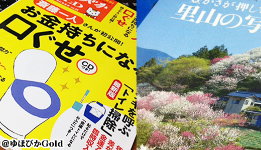 yuhobi1-01